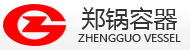 郑州郑锅容器有限公司 logo